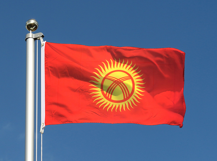 Drapeau Kirghiz